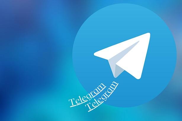 Che cos'è Telegram
